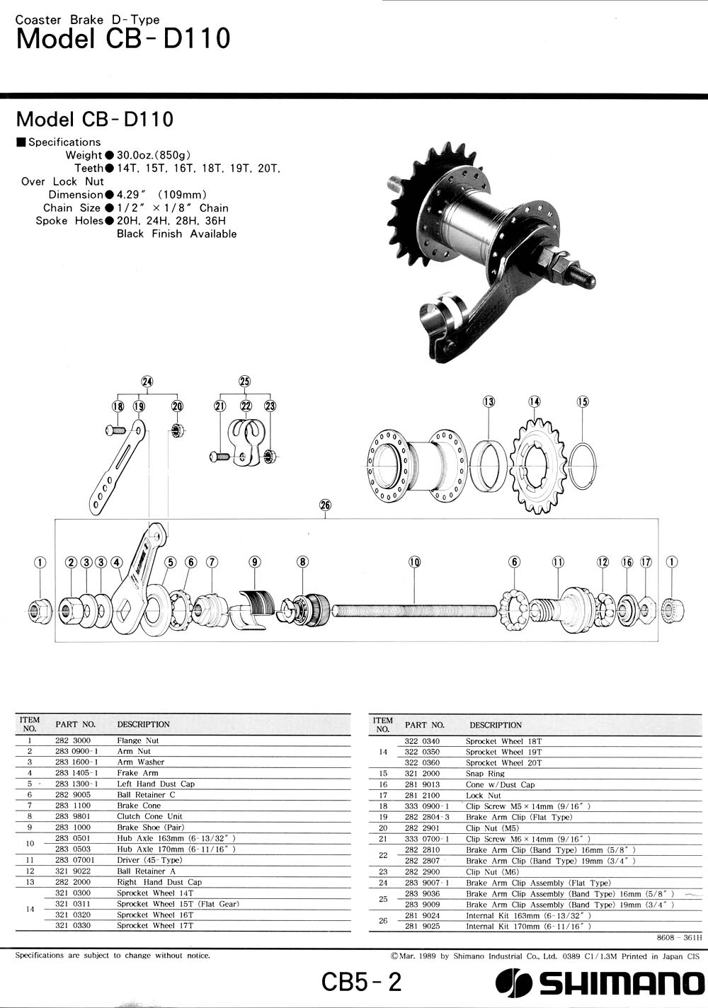 Bicycle Hub Brake Assembly Diagram Opinions About Wiring And A Road Bike Http Enwikipediaorg Wiki Listofbicycleparts Coaster Brakes Rh Sheldonbrown Com Dia Compe Lever Disc